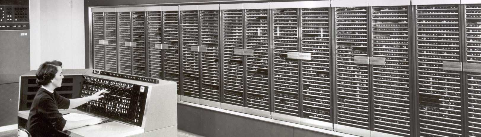 Computing at Columbia Timeline