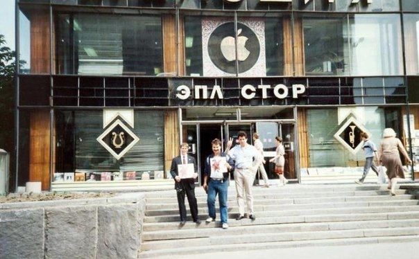 Photo 20 International Kermit Conference Moscow 1989