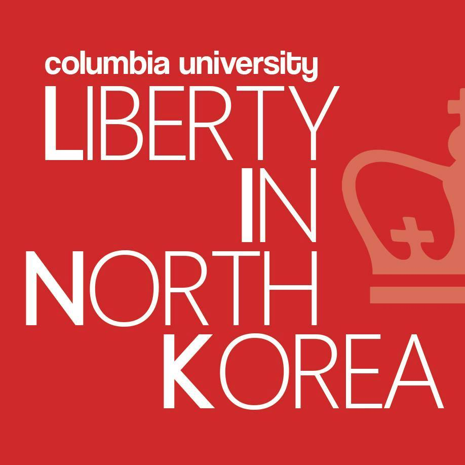 liberty in north korea Liberty in north korea at iu 163 likes link is a non-profit organization that works to get north koreans the support they deserve iu's rescue team.