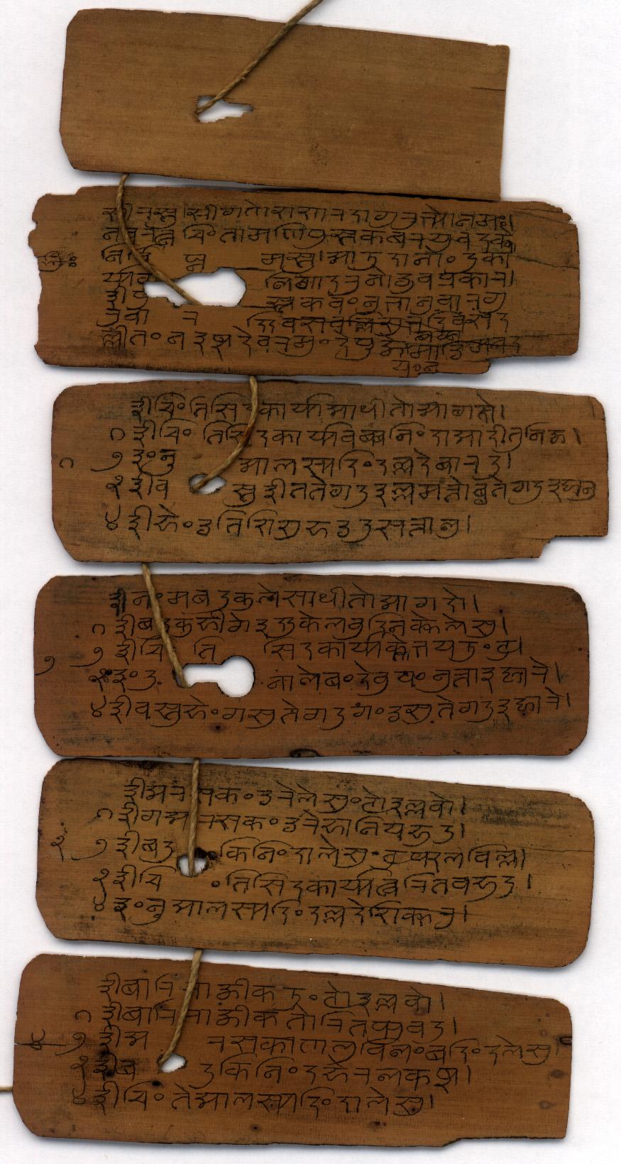 An Indic Palm-leaf Manuscript