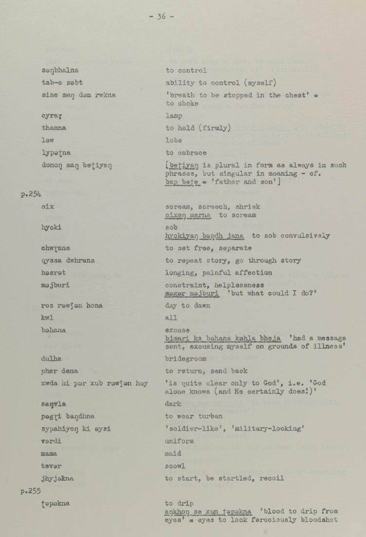 Columbia University Libraries: Umrāʻo Jān Adā a glossary (v  2)