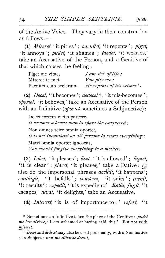Columbia University Libraries: Latin prose composition