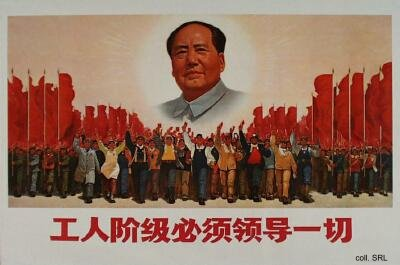 compare mao zedong deng xiaoping s approach to modernizing china The communists under mao zedong  his successor deng xiaoping  preferring a sector-by-sector approach to the problem in july 1986 china and.