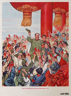 Red Guards and Cultural Revolution in China essay