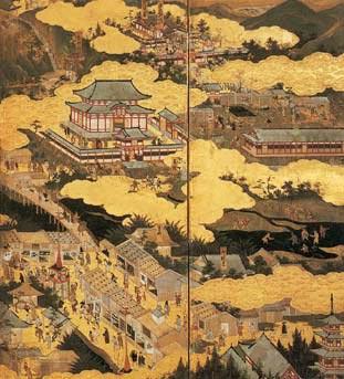japanese civilization