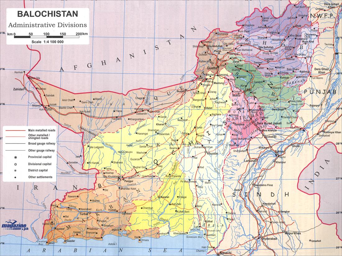 Download free pakistan maps baluchistan columbia university gumiabroncs Choice Image