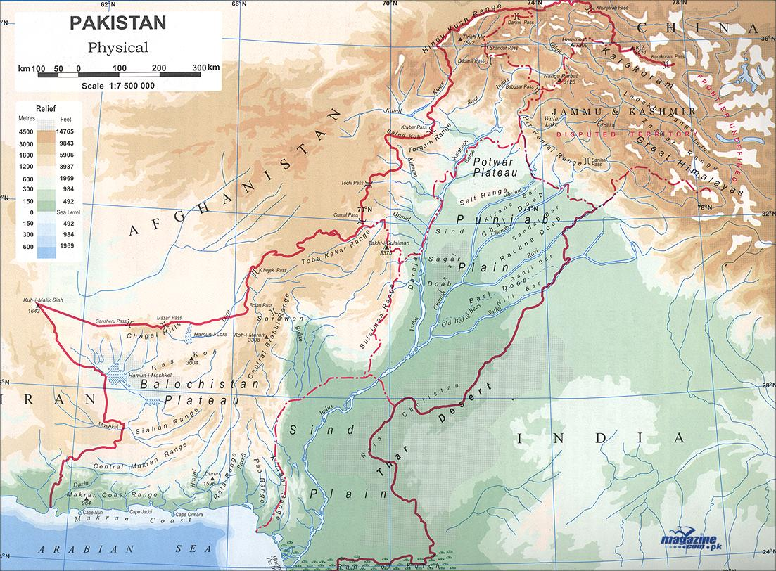 essay on physical features of pakistan