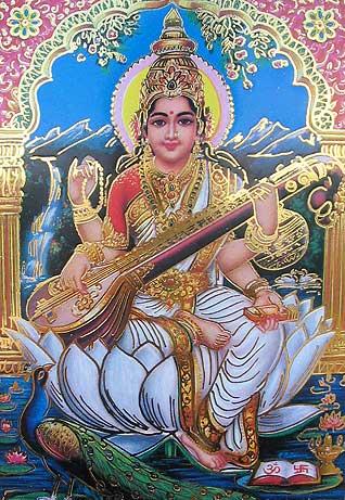 Sarasvati Sits Alone Ina Lotus