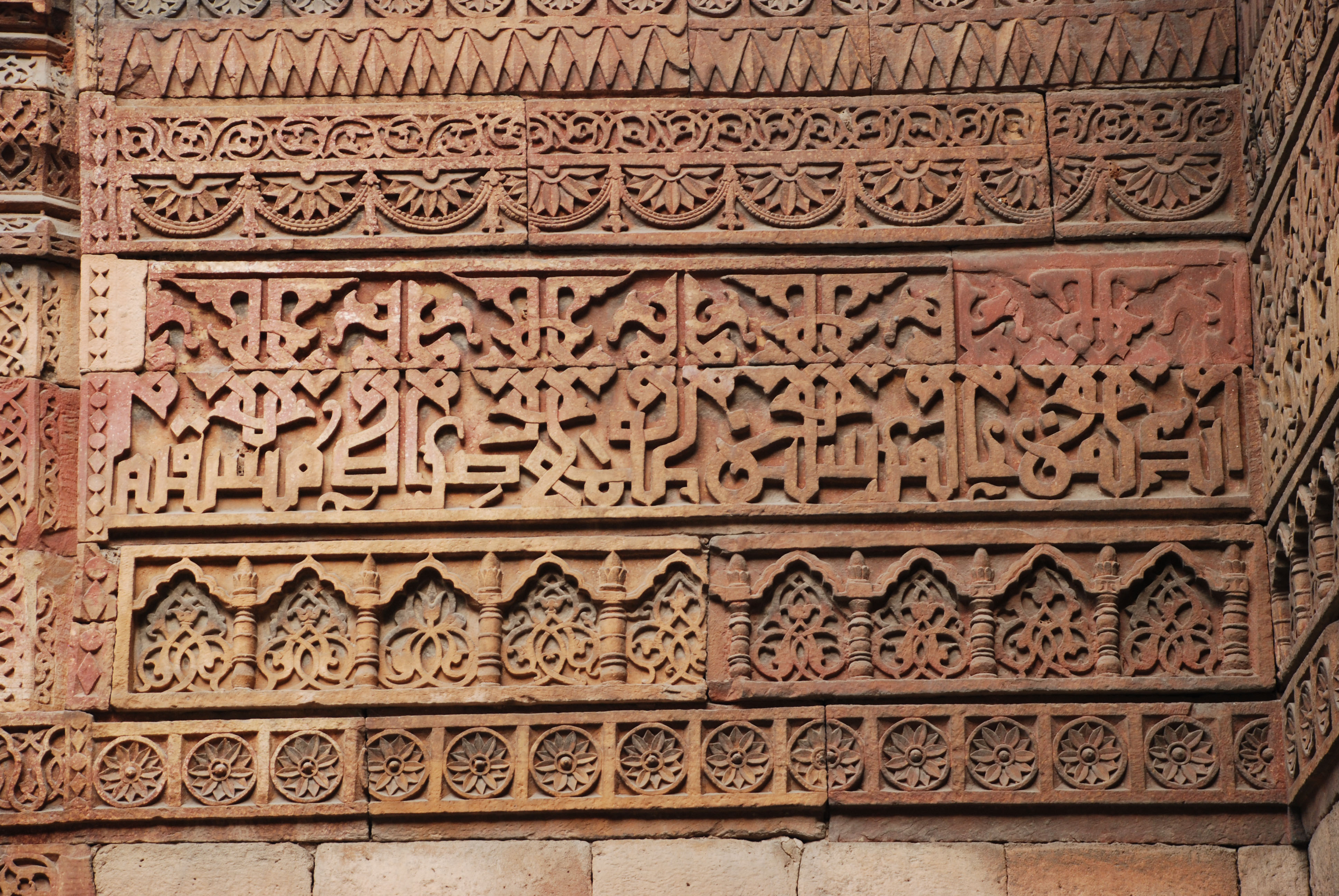 HUGE photo of one of these wall niches *; and * a wall detail ...
