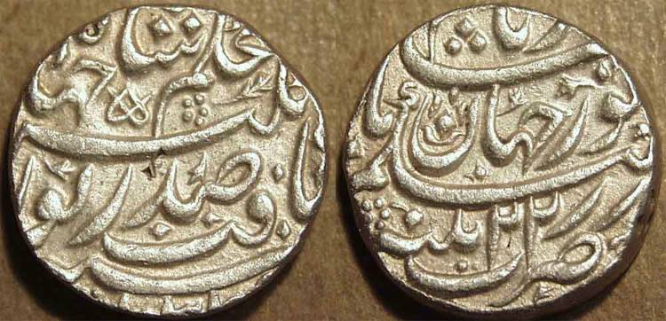 Image result for nur jahan coins
