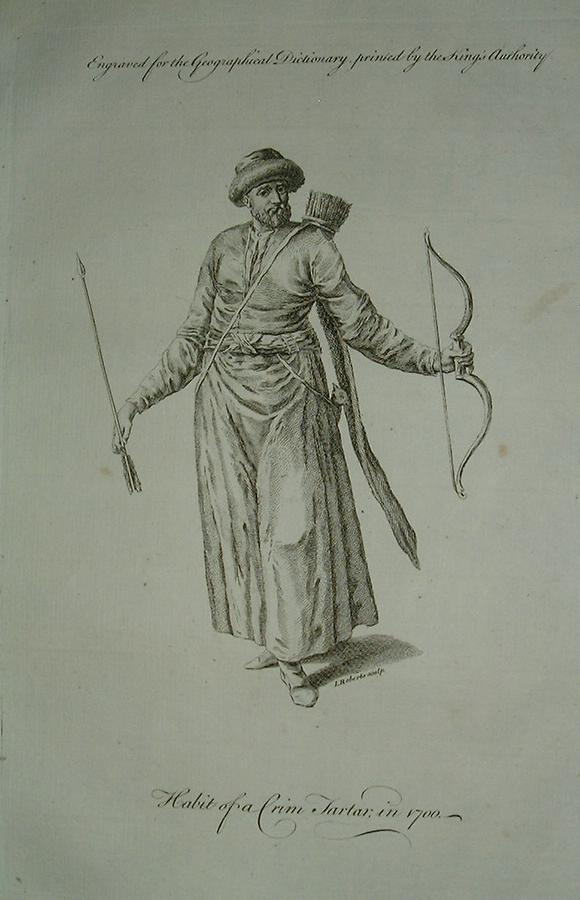 Janissaries and chinese eunuchs