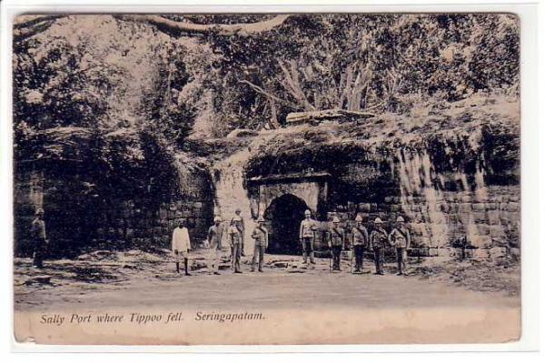 Tipu Sultan Family