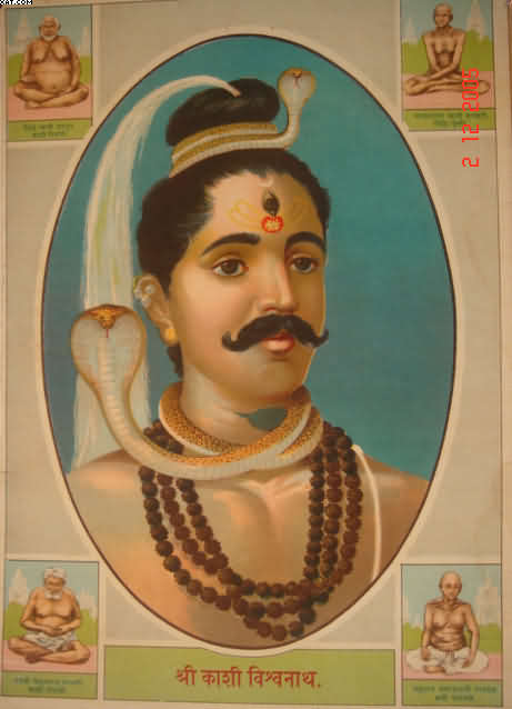 ... in an oleograph by the Ravi Varma Press, Lonavla; * a larger view