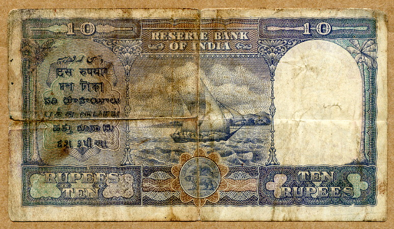 Old indian currency notes and coins value - Src conference