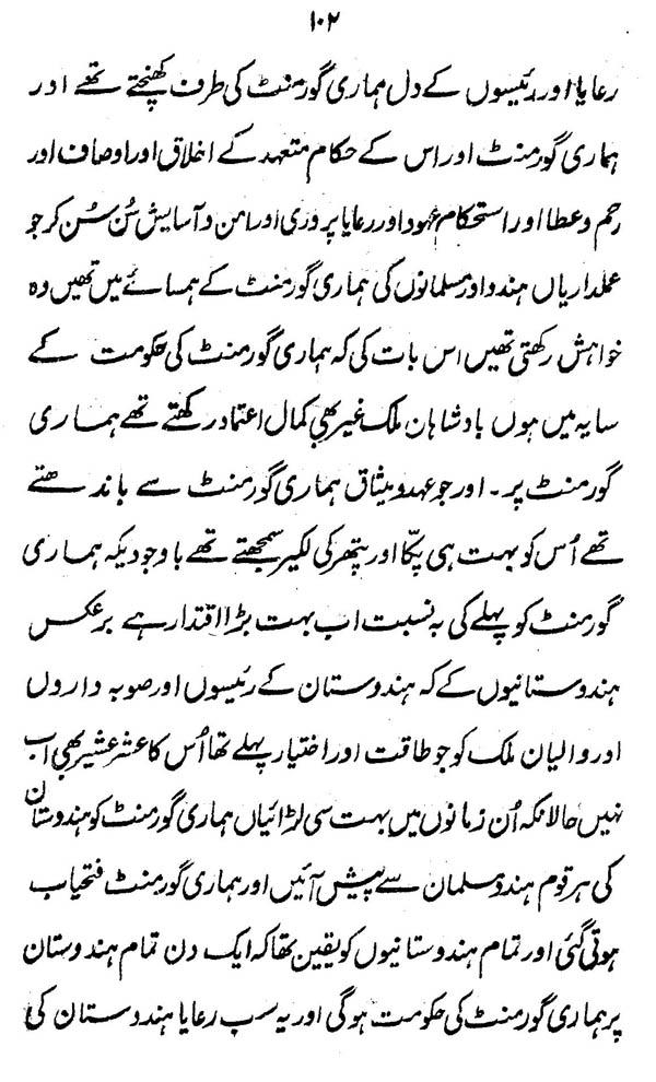 meaning of deposition in urdu