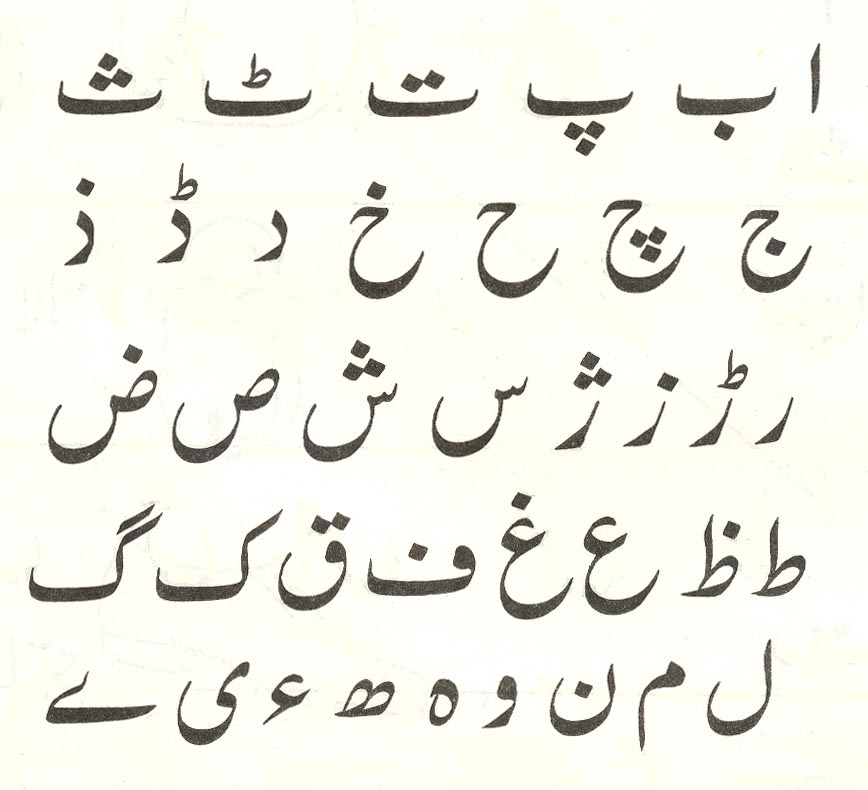 Urdu Calligraphy Books Pdf