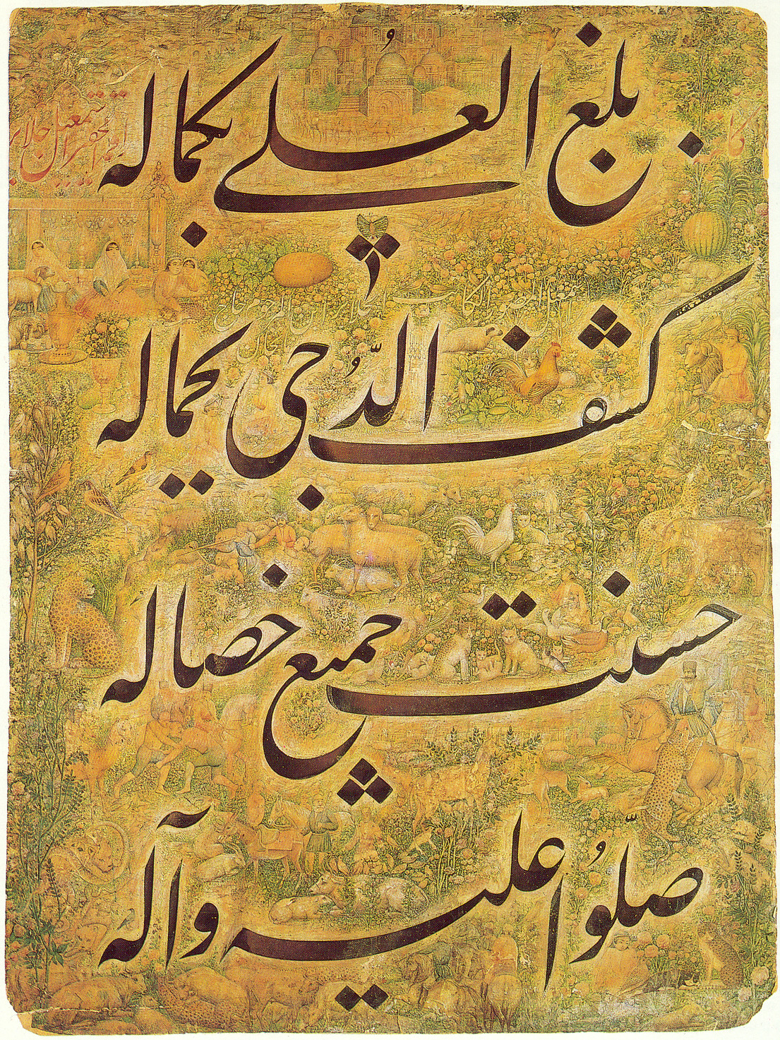 islamic literature poetry Islamic poetry is poetry written by muslims islamic poetry has been written in  many languages  islamic poetry is different in many ways like cultural,  traditions, literature, etc hashem stated, islamic religious poetry has been  composed in a.