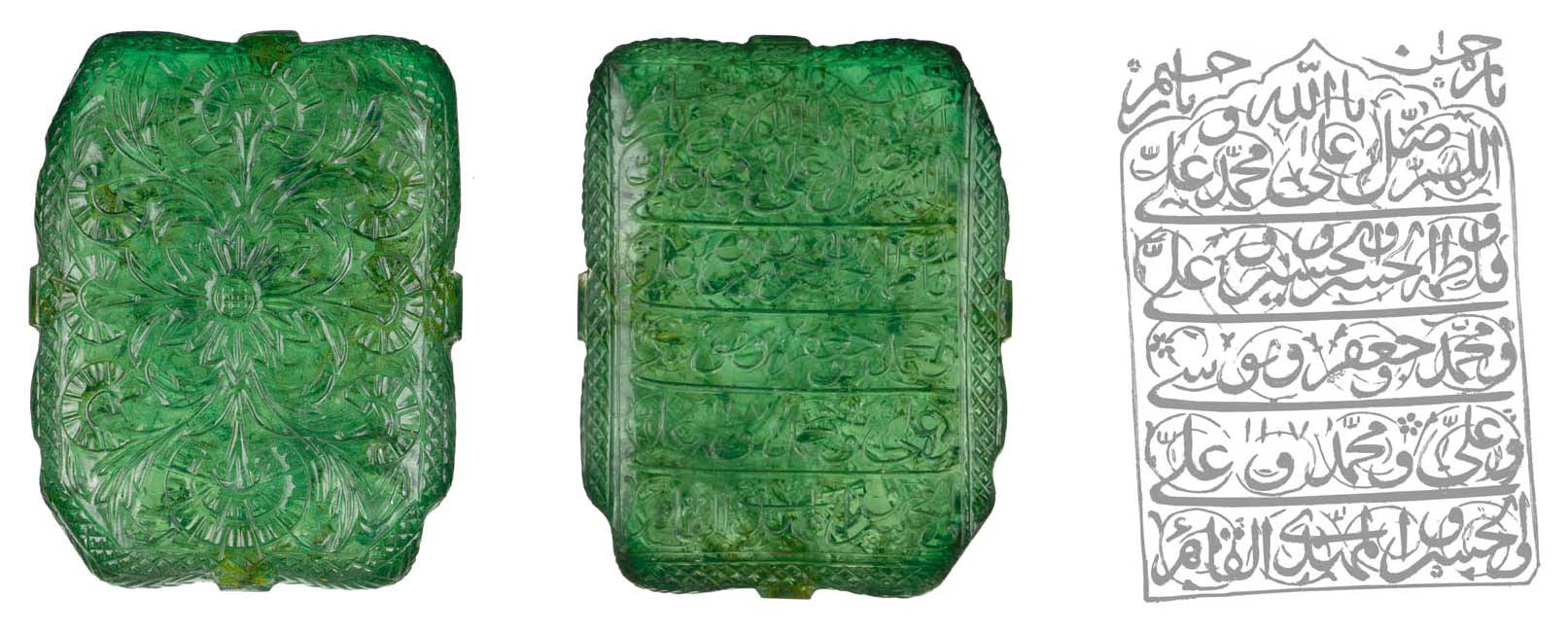 The Mogul Emerald - only known emerald of the Mogul Period; dated near 1695; 10cm tall; weighs 217.8 carats; with intricate floral design including a rosette with poppies and foliage on one side; an Islamic prayer on the other; sold at an auction in London for $2.2 million (US).