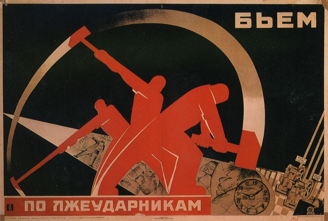 Surfing USSR - Surferdelic