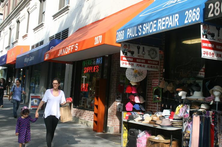 Shoe Repair In Columbia